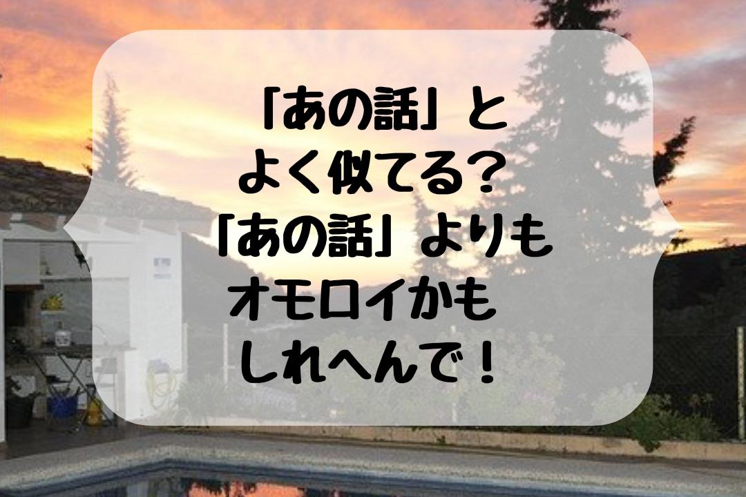綾辻行人 読みやすい